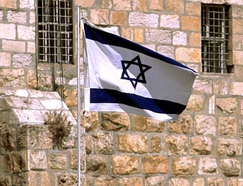 History, Identity, Democracy:  A Framework for Understanding Israeli Politics