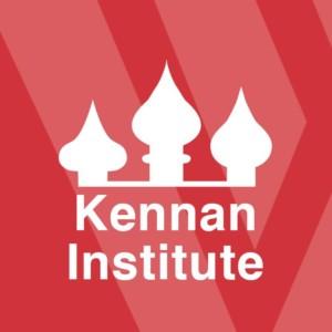 kennan-logo